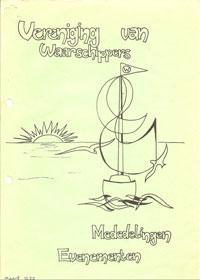 Waarpraat-maart-1977